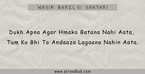 What is the best Shayari you have ever heard? - Quora