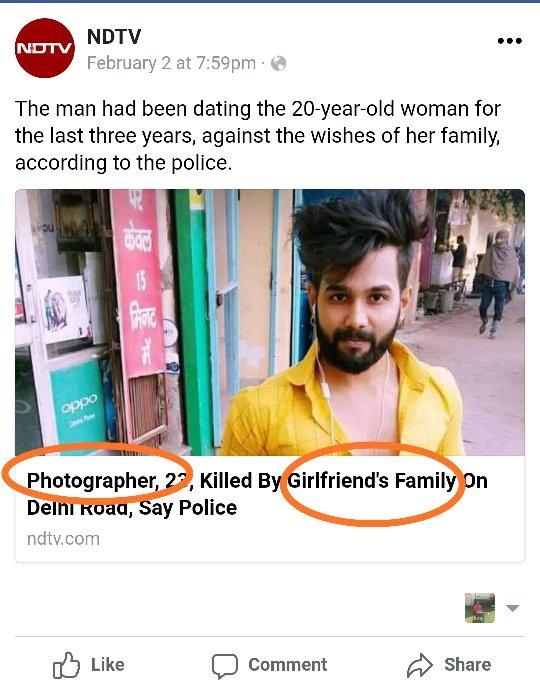 Vikram chandra ndtv wife sexual dysfunction