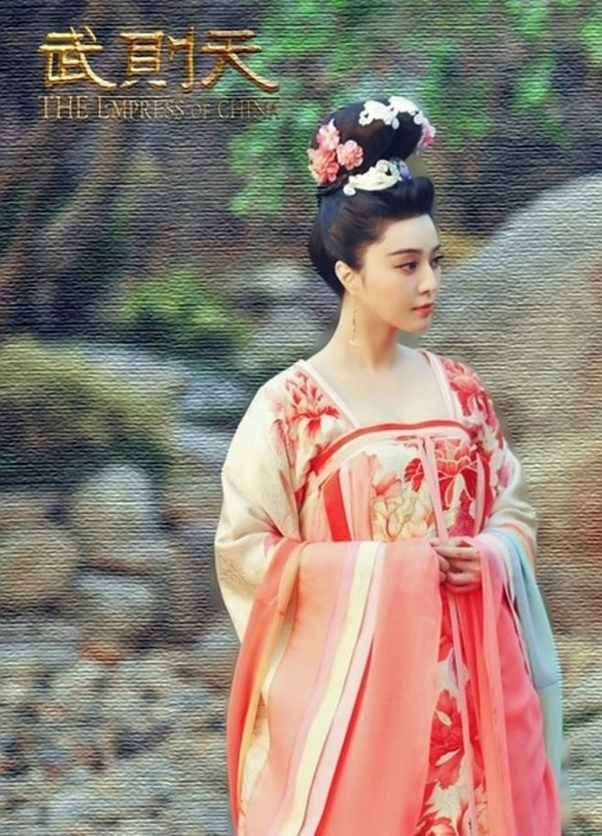 ea479da05 This is another drama about the female Emperor Wu Zetian of China. In  Chinese, the title means