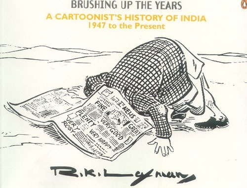 brushing up the years r k laxman