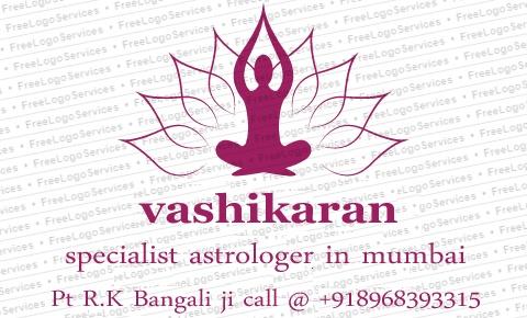 Who is the famous vashikaran specialist in Mumbai? - Quora