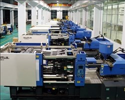 What is a good plastic injection molding company in China? - Quora