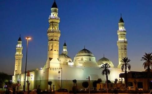 What is the difference between a mosque and a dargah? - Quora