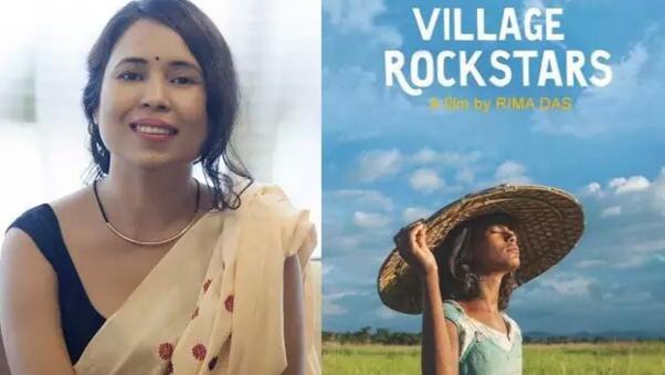 village rockstar film download