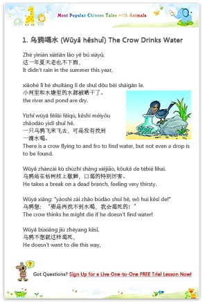 What are some chinese websites where i can read free e booksstories staying motivated with supplementary learning materials such as e books is a great way to make progress with your language skills i also recommend reading fandeluxe Images