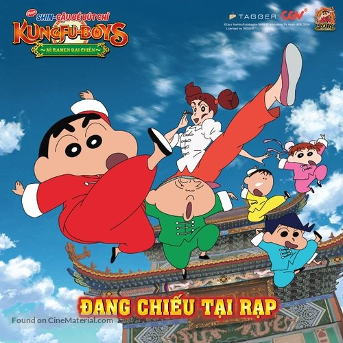 Where Can I Watch All The Episodes Of Shin Chan?