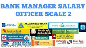 What is the salary of a bank manager in India? - Quora
