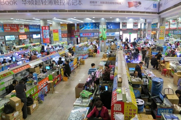 What Is The Biggest Wholesale Electronics Market In China