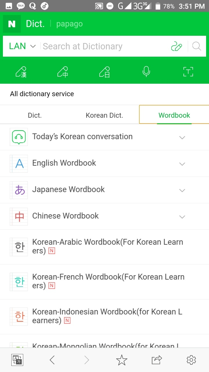 How to change Naver's language to English - Quora