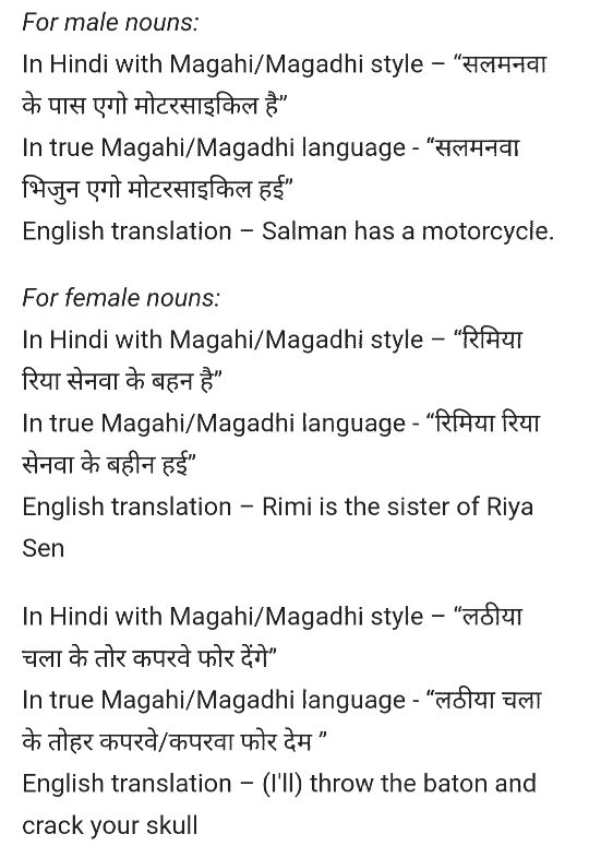 What is your mother tongue and what is that one special thing that ...