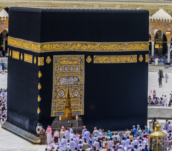 What Is The Architectural Significance Of Kaaba And Hatim
