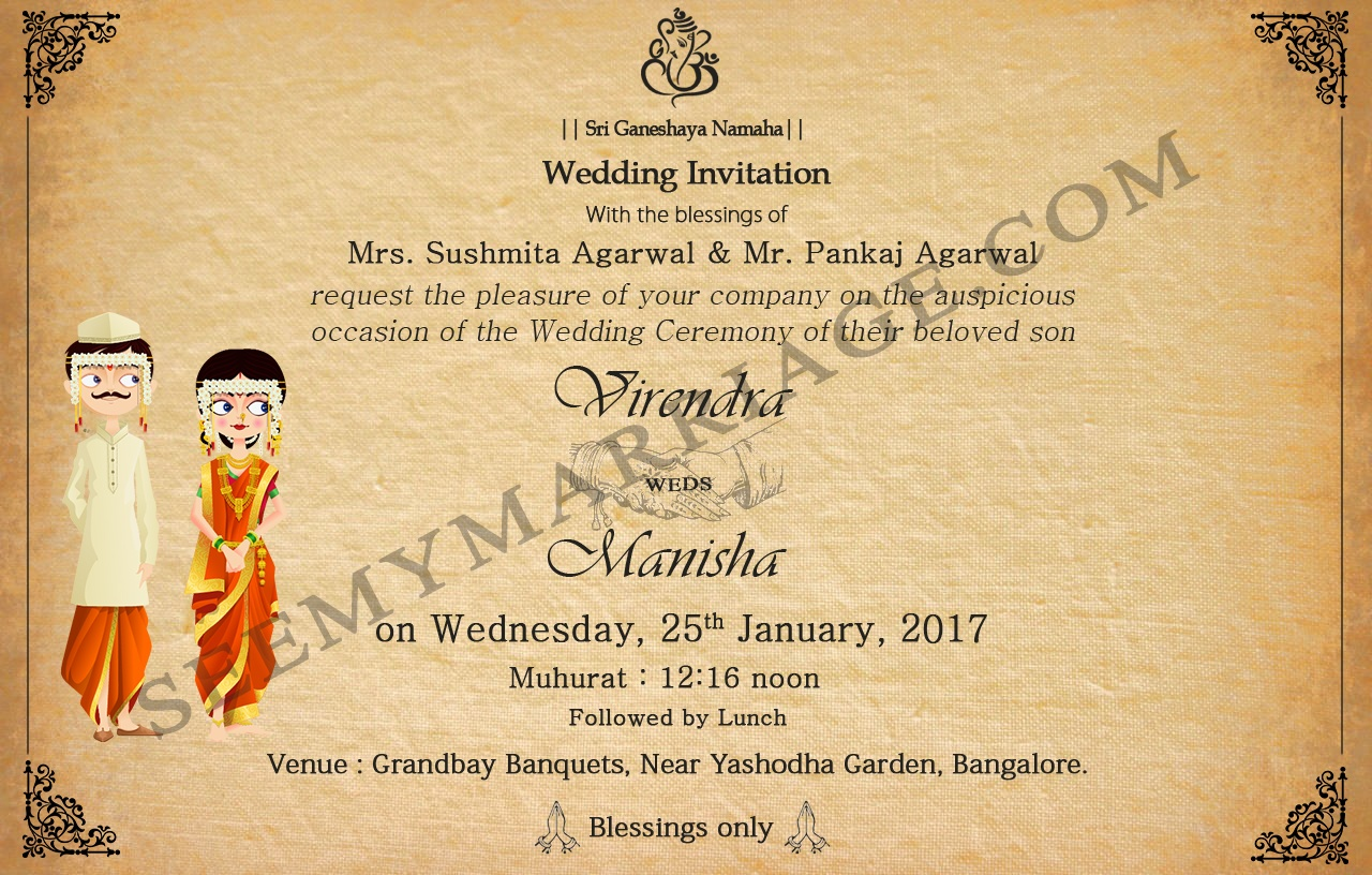 How To Make An E Wedding Invitation Card Quora