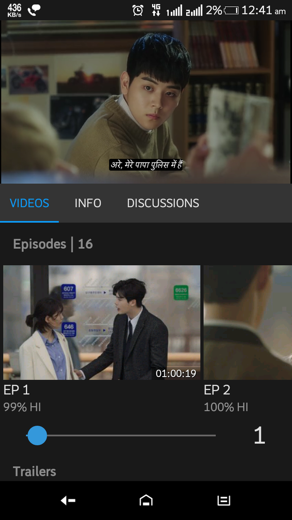 How to watch Korean drama with the Hindi language - Quora