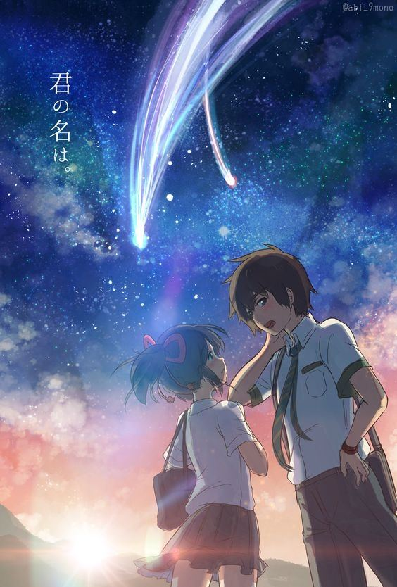 Which Is The Best Anime Romance Movie?