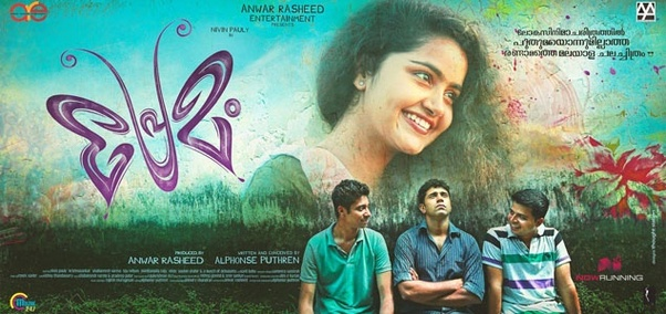 Where can I find Malayalam movies with English subtitles