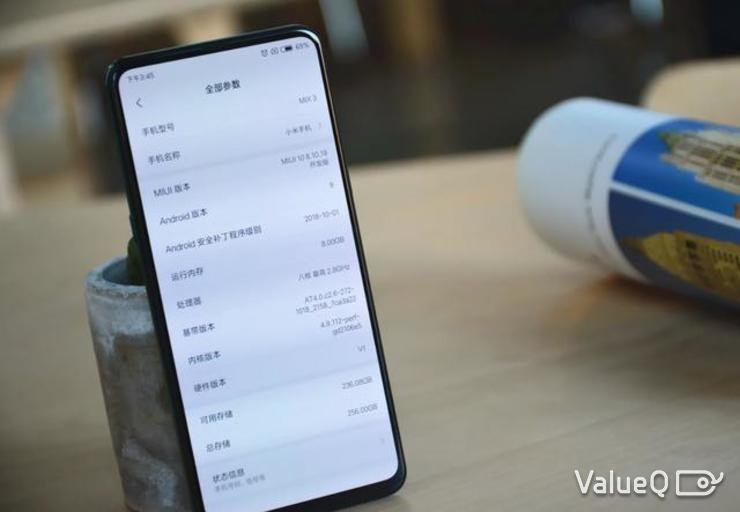 Is the Xiaomi Mi Mix 3 coming any sooner? - Quora