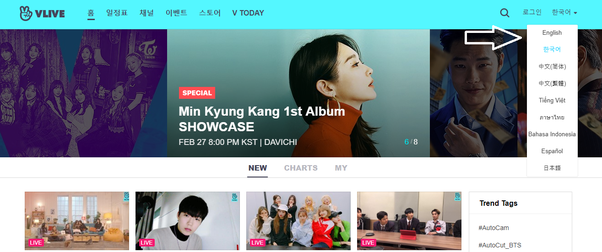 How to sign up for V Live - Quora