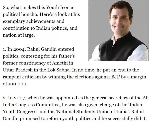 how is rahul gandhi s performance as mp of amethi so far quora
