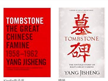Which Are The Must Read Books On China Which Are Banned In