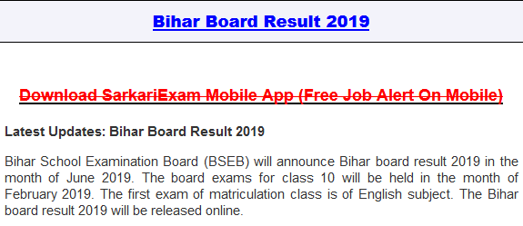 When Bihar Board Result 2018 for class 10th and 12th will announce