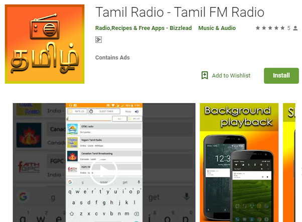 Which is the best online radio in Tamil? - Quora