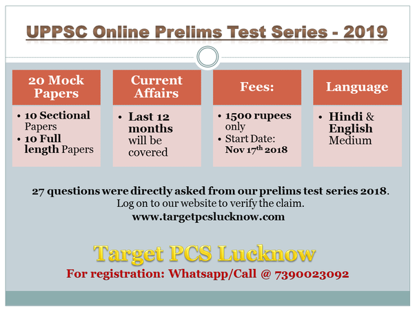 How to prepare for uppsc (UP PCS) exam - Quora