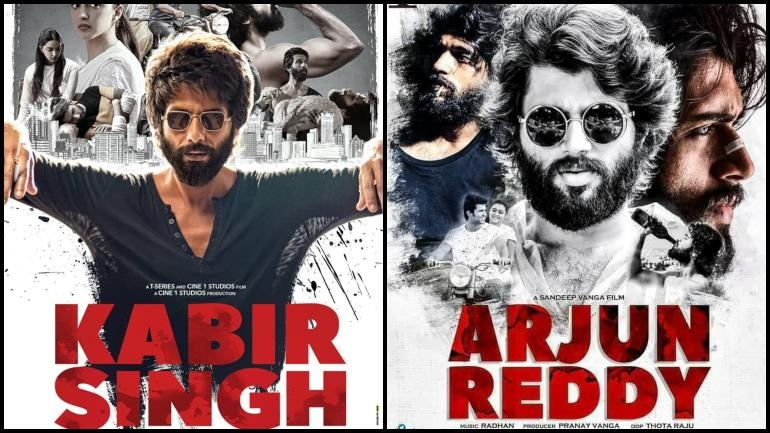 Where can I get the Arjun Reddy movie dubbed in Hindi? - Quora