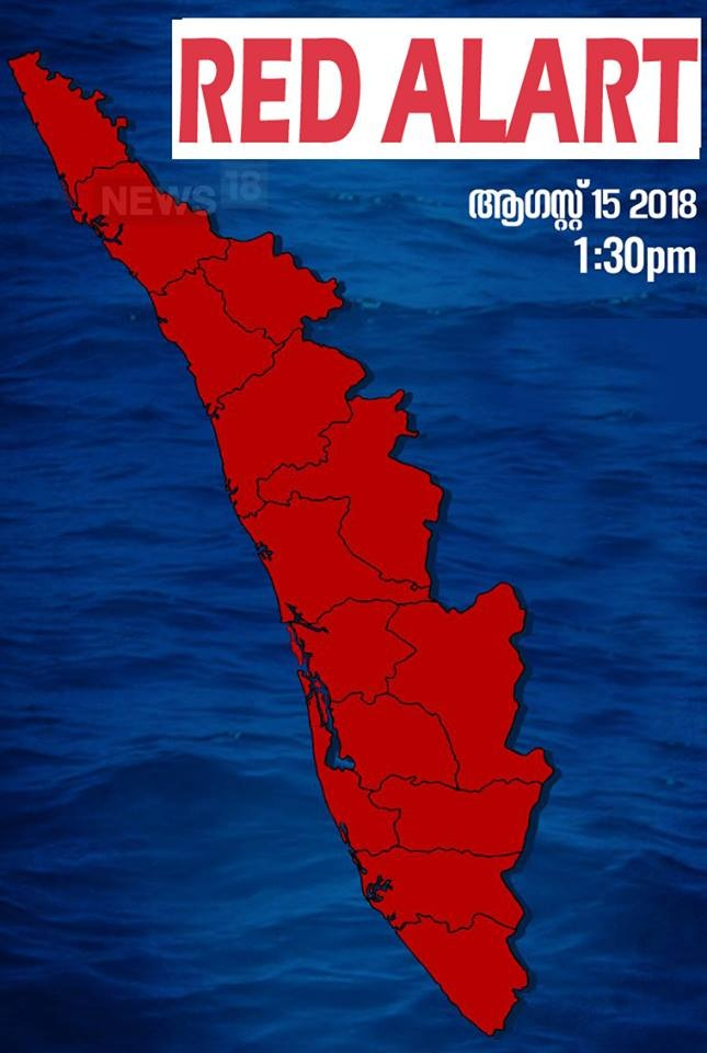 Do you feel that the Kerala flood is more highlighted while other