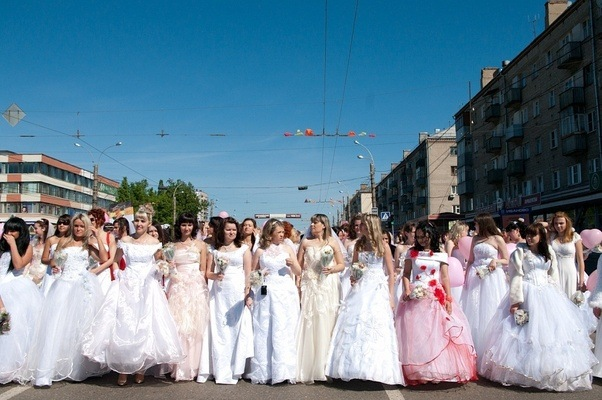 City of brides russian