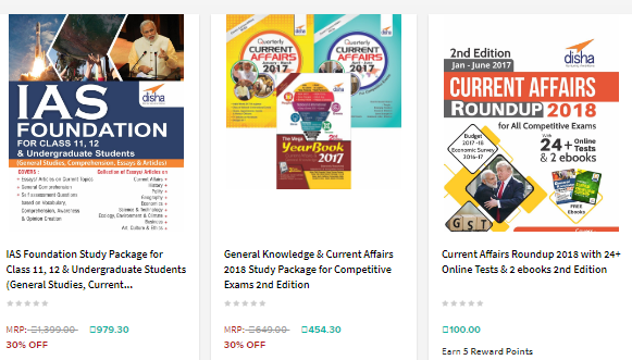 Which is the best book for general knowledge and current affairs best gk book online for competitive exams fandeluxe Gallery