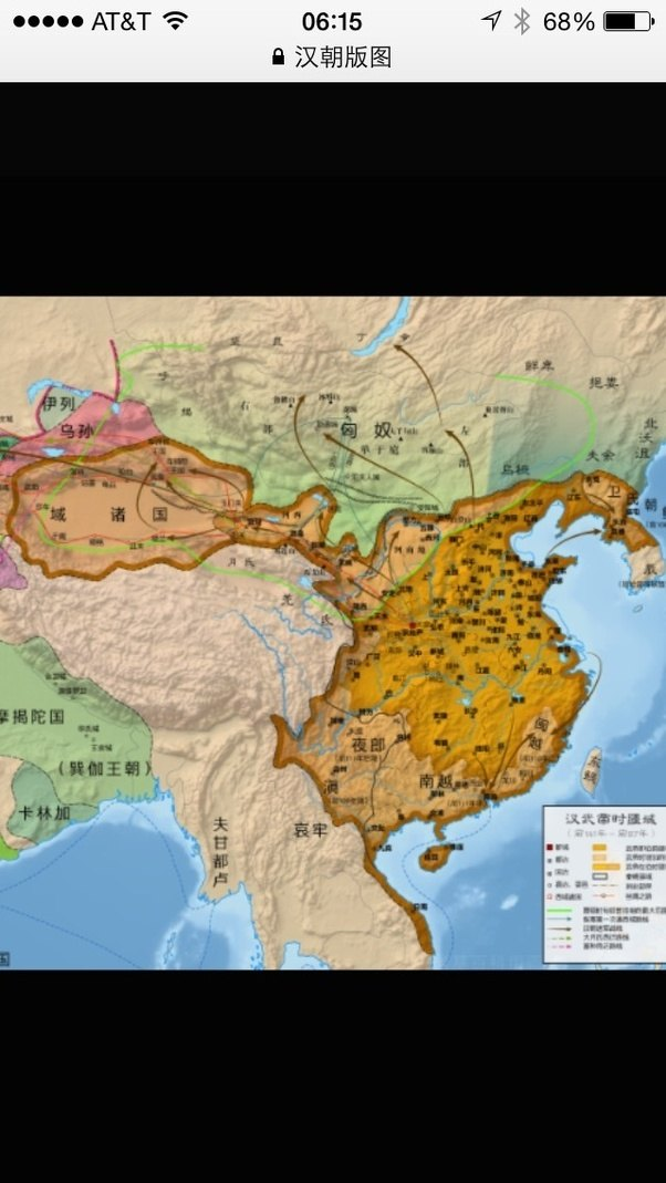 Why does china call itself ie centralmiddle kingdom if you look at the map you can see that there is pacific ocean at east todays mogolian and russia at north but it was cold and no enough water supplies gumiabroncs Gallery