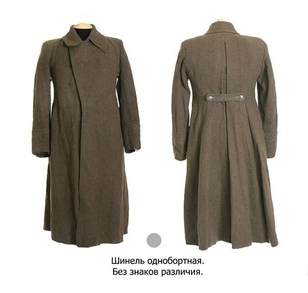 How were the trench coats used by the Soviet Army designed to ... 2a5ee4985