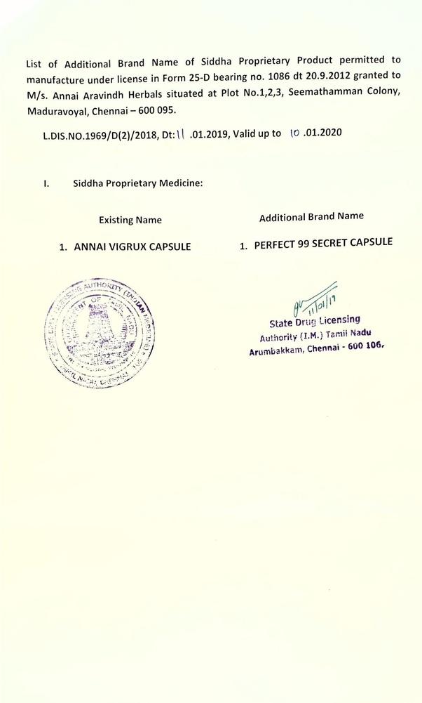 Lanol Er Tablet Uses In Marathi - Steve