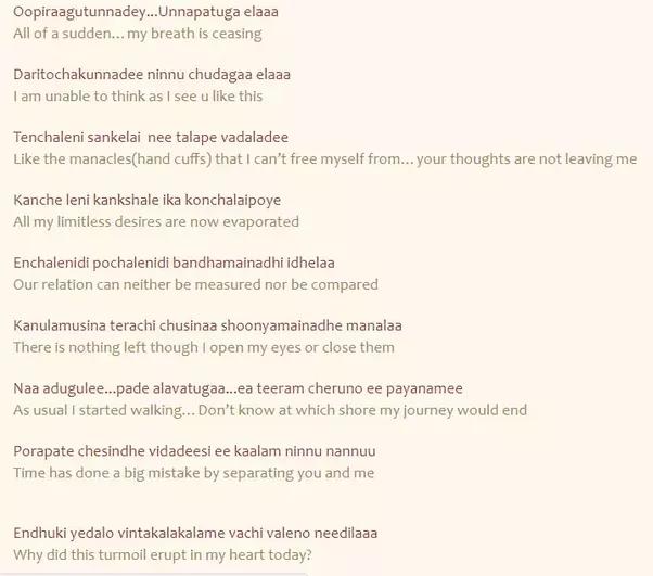 can anyone translate the song oopiri aguthunnadhey from arjun