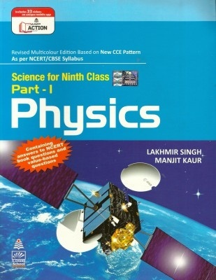 physics 11th class book pdf Open your video in vlc player or add 'mp4' extension at end of the video cbse board, formulas of physics, class 11 physics, class 11 physics notes, ncert notes class 11 physics, doenload pdf notes of physics, physics notes, class 11 physics notes, physics formulas, physics notes download.