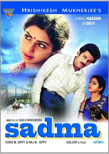 Geeta Mera NaamThe Revenge Tamil Free Download