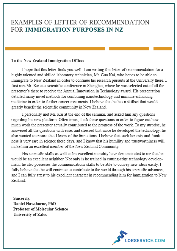 Letter Of Recommendation Immigration from qph.fs.quoracdn.net