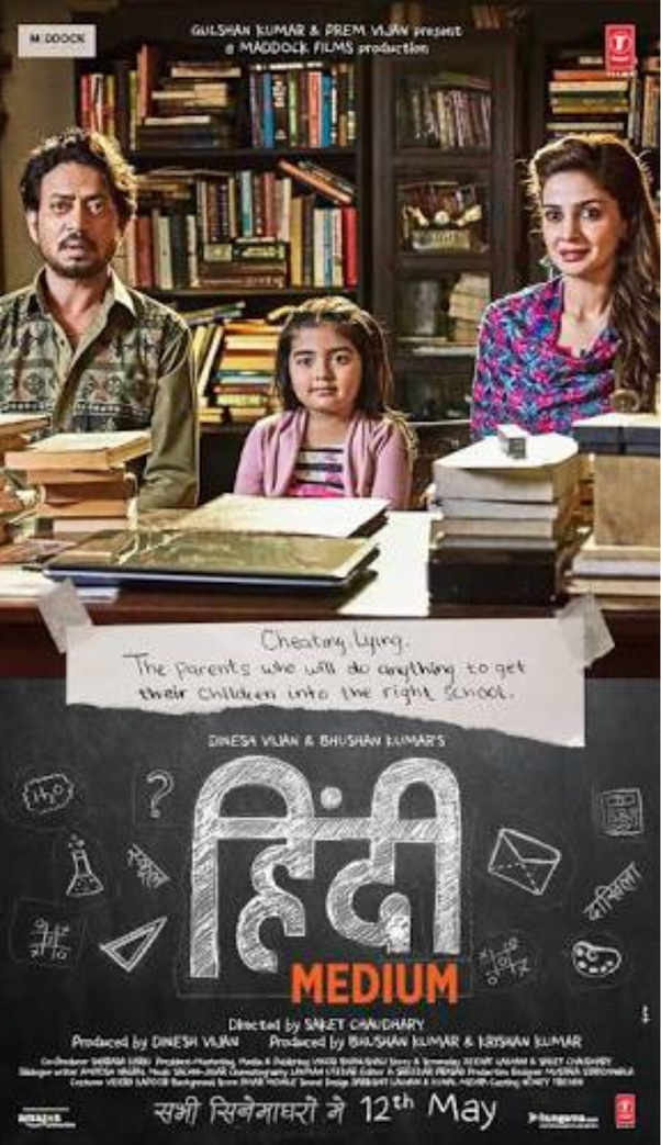 Image of: Movie Reviews Hindi Medium 2017 Comedy Movie Showcasing The Current Issues Faced By Parents In Getting An Admit In The Famous Schools In Metropolitan Cities And All Amazoncom What Are Some Good Hindi Movies To Watch On Amazon Prime Quora