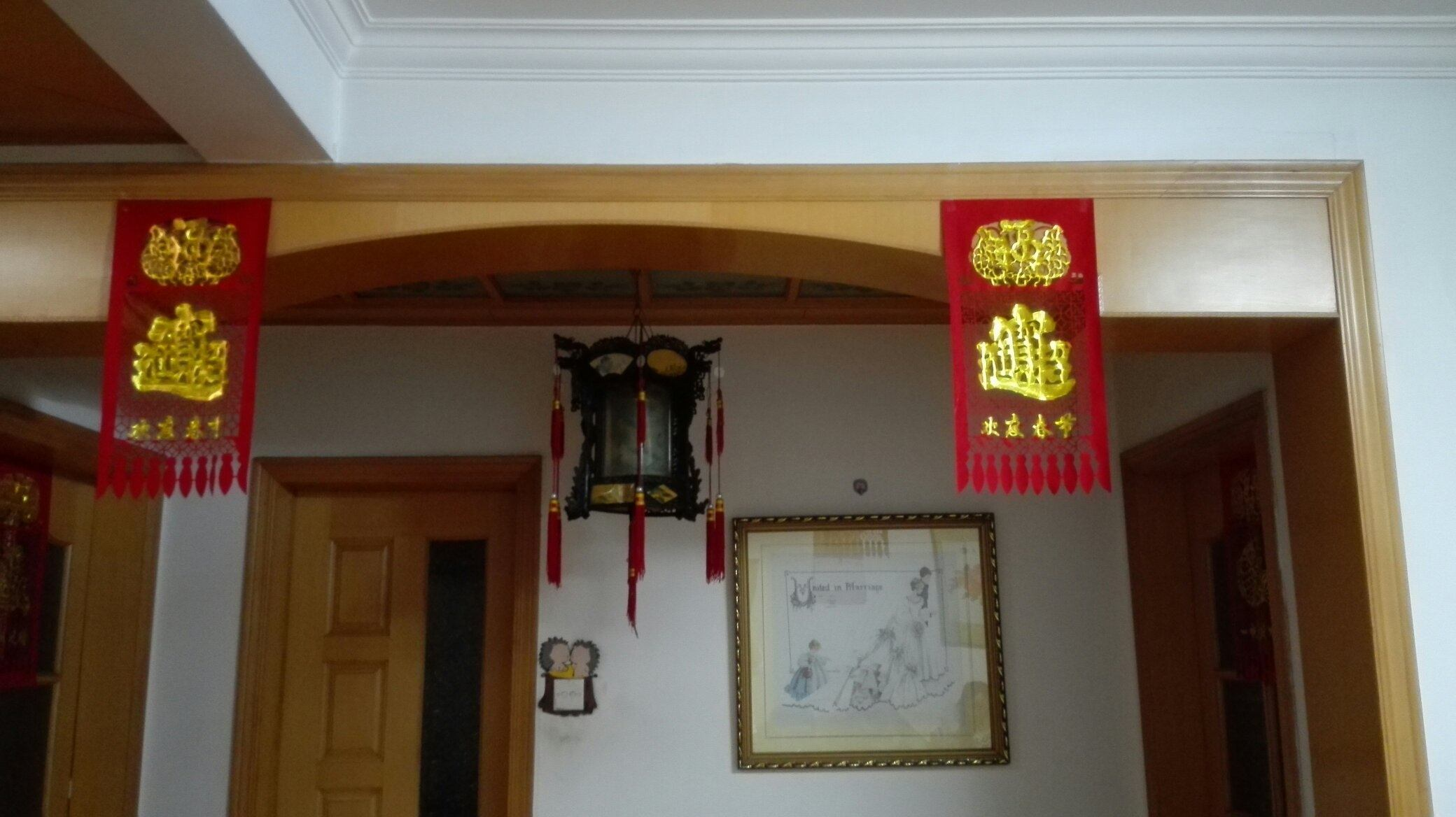 And He Could Flaunt To Others That This Item Is What You Gift Him I Just Make Some Suggestion The Home Decoration In Study Chinese