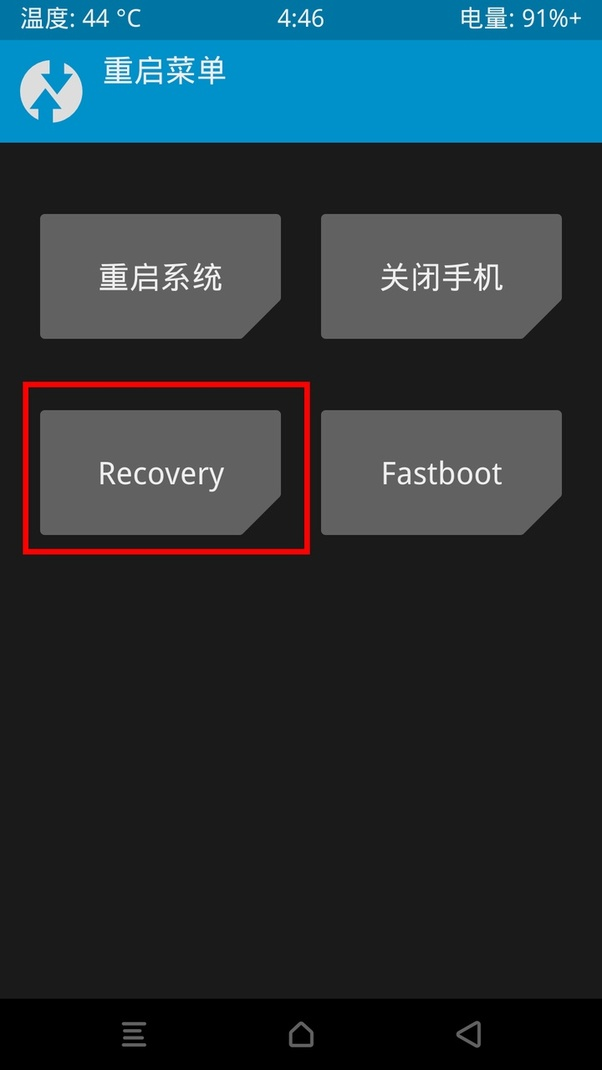 Can I install TWRP recovery without a root? - Quora