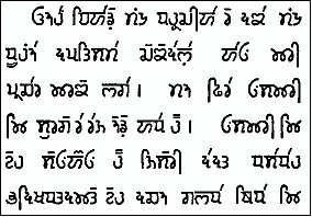 how to speak pahari language
