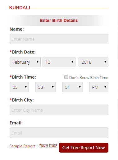 Do You Think Mpanchang Provides The Most Accurate Birth Chart