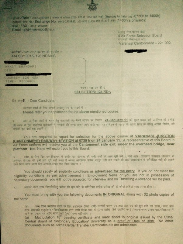 what does the nda ssb offer letter look like