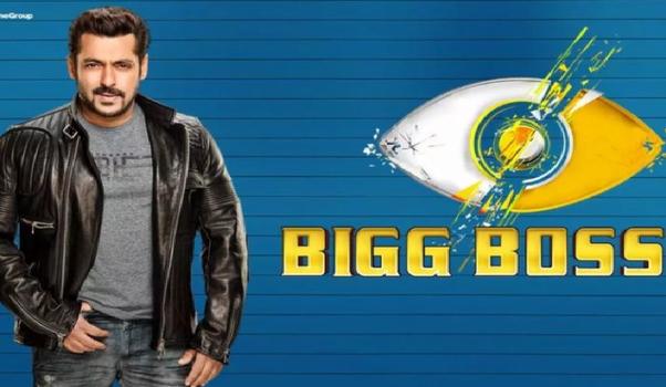 How to vote for Bigg Boss contestants - Quora