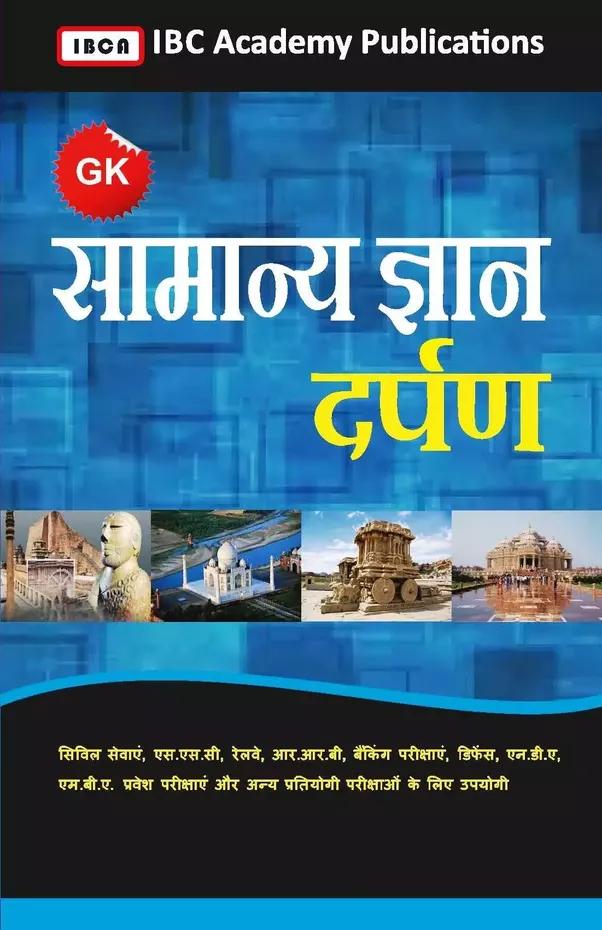 Gk Books For Ias Exam