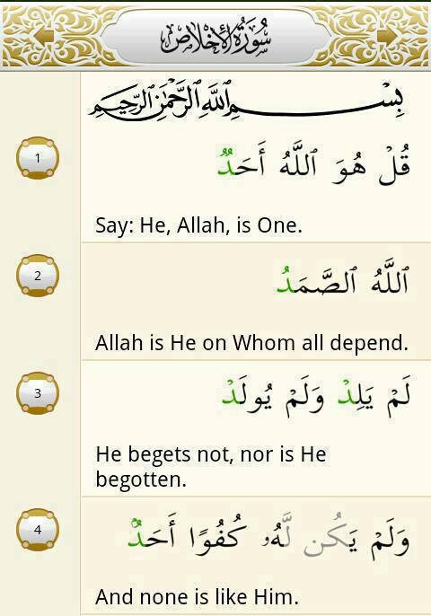 Which surah of Quran reading is equal to 1/3 of the Quran