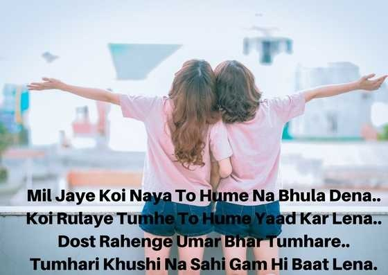 What are best dosti shayari? - Quora