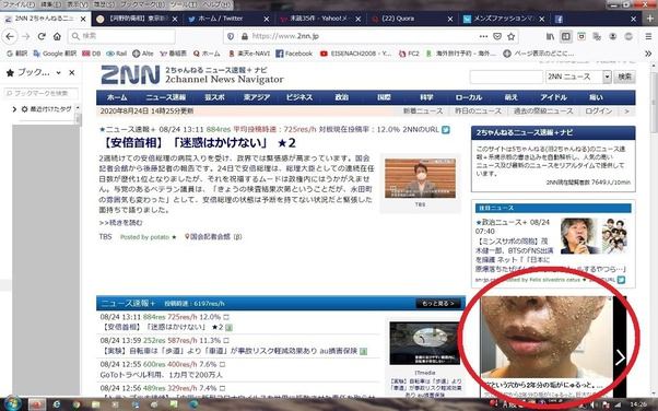 ナビ 速報 2ch ニュース [B!] 槙原敬之