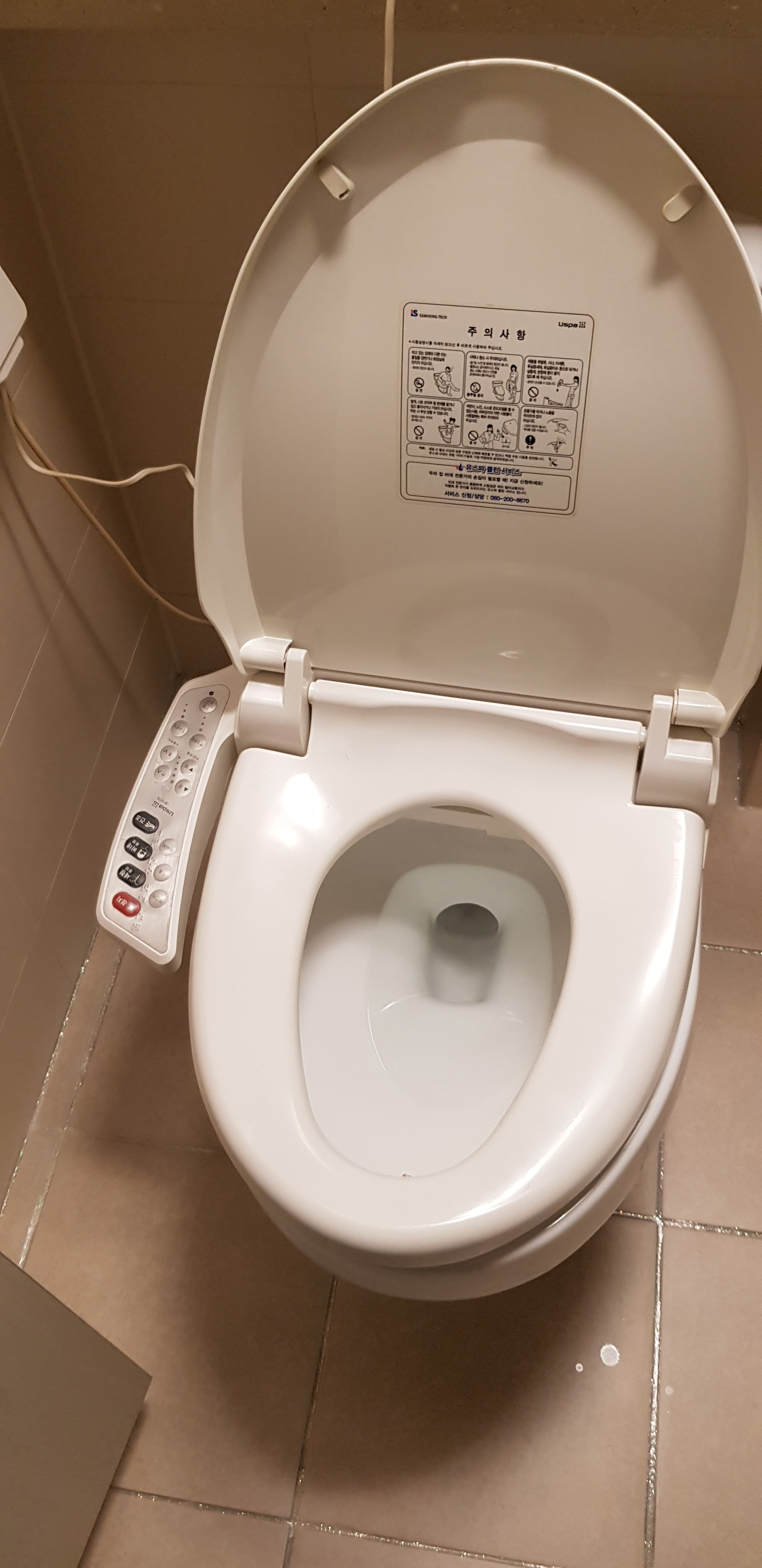 The Toilet Situation In South Korea