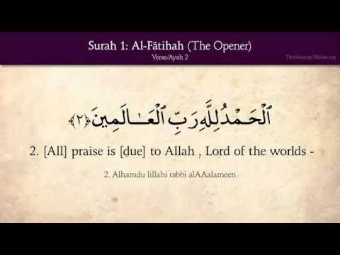 What does the Arabic word ربّ (Rabb) mean? - Quora